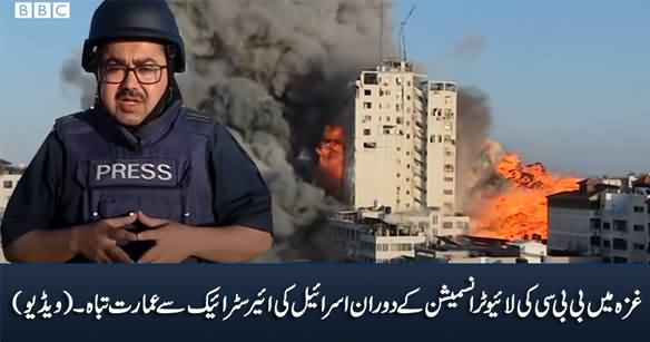 Israeli Air Strikes Destroy Building in Gaza During BBC's Live Broadcast