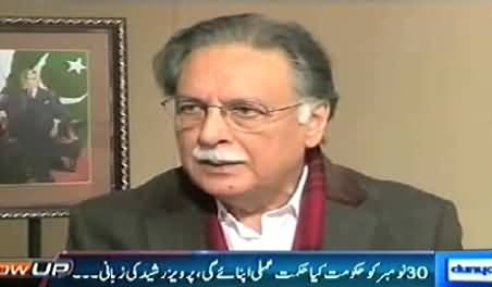 Iss Baar Nahi Chorein Ge - Pervez Rasheed Telling His Strategy For 30th November
