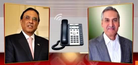 Iss Na Ahel Hakumat Ko Ghar Bhejna Zarori Ho Chuka Hai - Asif Zardari