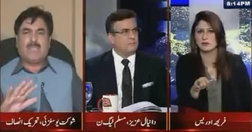 Iss Zameer Farosh Ki Koi Izzat Nahi - Shaukat Yousafzai to Daniyal Aziz