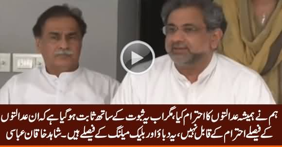 Now It Has Proved That Judgments of These Courts Are Not Worthy of Respect - Shahid Khaqan Abbasi