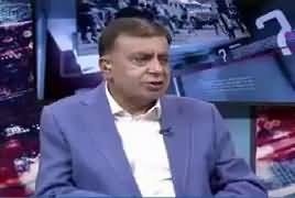 It Is A Big Setback For Opposition - Arif Nizami Comments on No Confidence Motion Failure