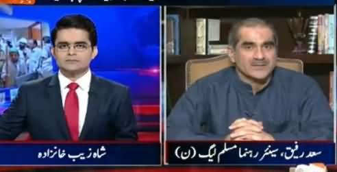It Is Imran Khan's Mission To Destroy PTI - Khawaja Saad Rafique Bashing Imran Khan