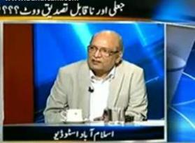 جعلی ووٹروں کو پکڑنا ہمارا کام نہیں۔ مشاہد اللہ کی جاوید چوہدری کے ساتھ بحث