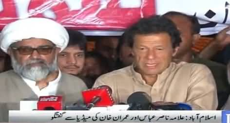 It Is Responsibility of Govt To Protect Every Citizen - Imran Khan