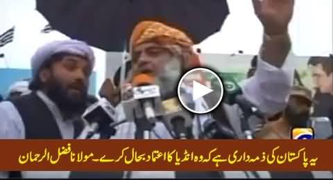 It is the Responsibility of Pakistan to Restore the Trust of India - Maulana Fazal ur Rehman