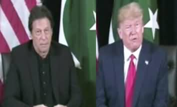 It Is The Responsibility of US To Play Its Role For Kashmir - Imran Khan Says In Front of Trump