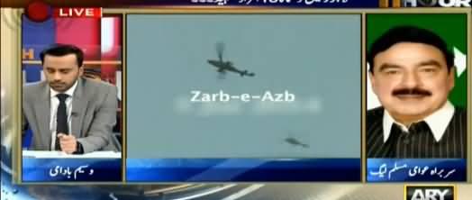 It Is Undeclared War - Sheikh Rasheed Ahmad Views on Lahore Blast