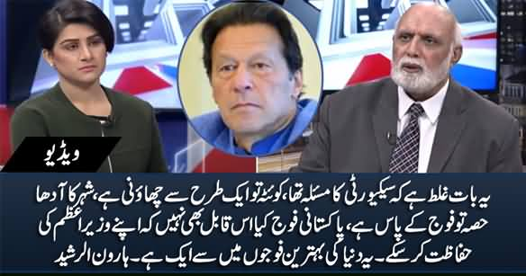 It Is Wrong That Imran Khan Didn't Go to Quetta Due to Security Threat - Haroon Rasheed