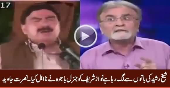 It Looks From Sheikh Rasheed's Talk That Gen. Bajwa Disqualified Nawaz Sharif - Nusrat Javed