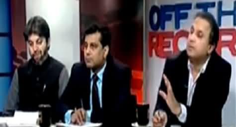 It Looks Pakistan Is A Wild West - Rauf Klasra Analysis on Daska Incident
