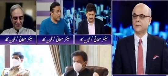 It Looks Govt Wasn't Part Of The Deal With Nawaz Sharif - Kashif Abbasi