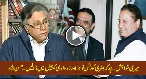 It's My Wish That Military Courts Send Nawaz Sharif And Asif Zardari To Jail – Hasan Nisar