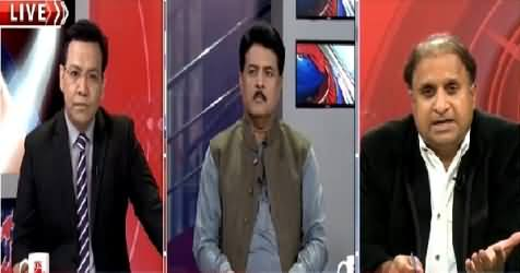 It Seems PTI Supporters Are No More Interested in Imran Khan's Politics - Rauf Klasra