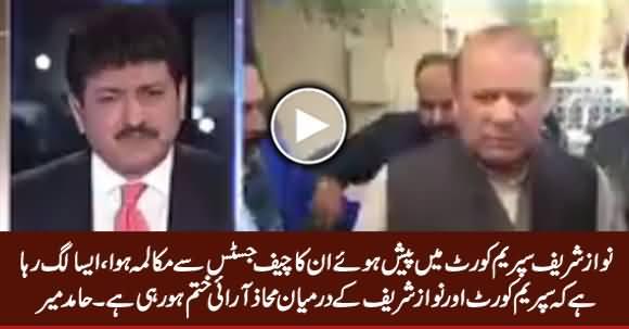 It Seems That Conflict Between Supreme Court & Nawaz Sharif Is Ending - Hamid Mir