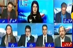 It Seems That Nawaz Sharif Is Under Mental Stress And He Has Given Up - Mazhar Abbas's Analysis