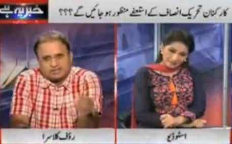 It Seems There is Only One Honest Politician in Pakistan, Which is Javed Hashmi - Rauf Klasra