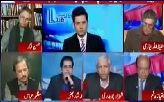 Report Card (Donald Trump Ki Dhamki) - 1st January 2018