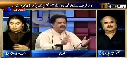 It Was a Fixed Match - Nabeel Gabool Blames Khursheed Shah for Failing Imran Khan