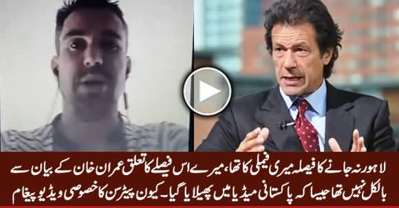 It Was My Family's Decision Not to Go To Lahore And It Had Nothing to Do With Imran Khan - Kevin Pietersen