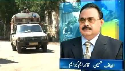 It Was My Mistake To Salute Pakistan Army - Altaf Hussain Special Talk to Geo News