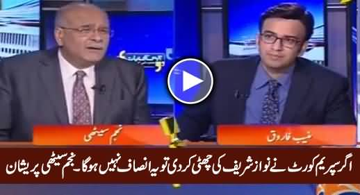 It Will Not Be Justice If Supreme Court Kicks Out Nawaz Sharif - Najam Sethi