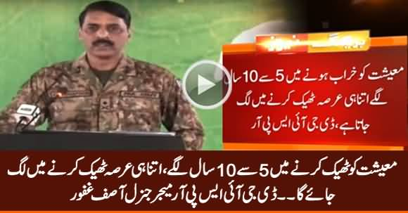 It Will Take Around Five To Ten Years To Revive Economy - DG ISPR