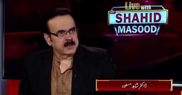 Italian People Didn't Listen To Their Govt Instructions So Now They Are Lifting Coffins - Dr Shahid Masood