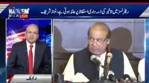 Its A Tactical Move By Nawaz Sharif- Nadeem Malik's Comments on Khawaja Haris's Withdrawal