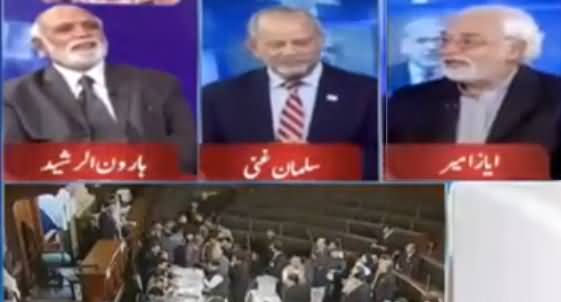 Its Means That the Breakdown of PMLN Has Been Started- Haroon ur Rasheed