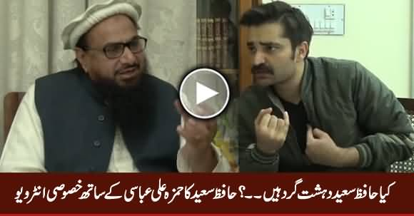 Is Hafiz Saeed A Terrorist? Watch Hafiz Saeed's Exclusive Interview With Hamza Ali Abbasi
