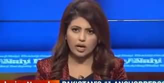 Ja Ker Court Mein Kahein Ke Mere Accounts Meri Marzi - Fiza Akbar Bashing Asif Zardari