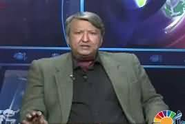 Jaag Exclusive (Basant Festival Banned in Punjab) – 10th February 2017