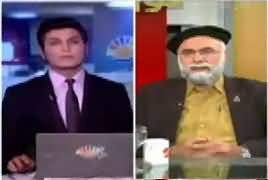 Jaag Exclusive (Bomb Blast in Lahore) – 13th February 2017