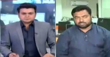 Jaag Exclusive (Captain Safdar Ki JIT Mein Paishi) – 24th June 2017