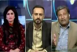 Jaag Exclusive (Crack Down in Punjab) – 26th February 2017