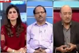 Jaag Exclusive (Discussion on Current Issues) – 6th May 2017