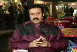 Jaag Exclusive (Karachi Bheeg Gaya) – 14th January 2017