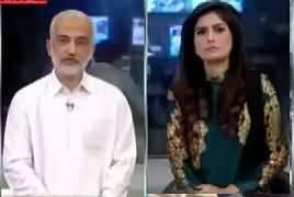 Jaag Exclusive (Mardan Ka Afsoosnak Waqia) – 15th April 2017