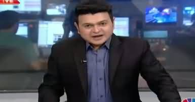 Jaag Exclusive (Pakistan Ki Jeet Mumkin) – 18th June 2017