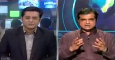 Jaag Exclusive (Pakistan Ko Darpaish Challenges) – 5th September 2017