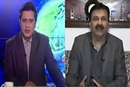 Jaag Exclusive (Pakistani Team Ka Baira Paar) – 22nd January 2017