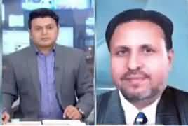 Jaag Exclusive (Shahbaz Sharif Ki Paishi) – 17th June 2017
