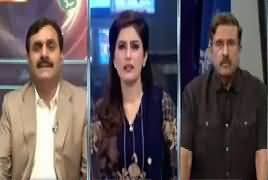 Jaag Exclusive (Will Opposition Make Grand Alliance) – 23rd April 2017