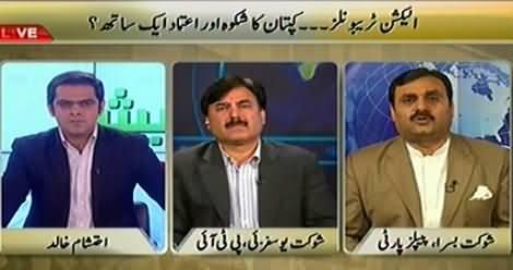 Jaag Tv Special (Election Tribunal: Kaptaan Ka Shikwa Aur Aitmad?) – 6th December 2014