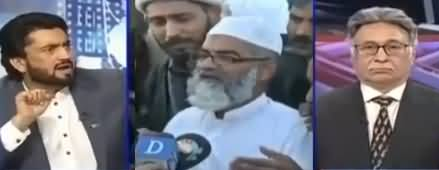 Jab Maan Baap Haram Khayein Tu Kia Unki Auladein Bachein Gi - Shehryar Afridi