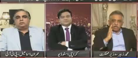 Jab Musharraf Power Mein Tha, Tab Aap Ki Tangein Kanpti Thein - Kamran Shahid To M Zubair