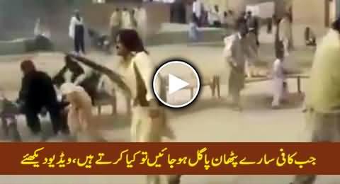 Jab Pathaan Paagal Ho Jayein To Kya Karte Hain, Watch This Interesting Video