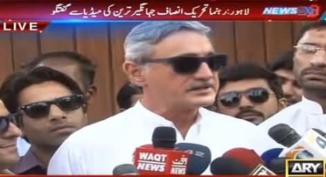 Jahangeer Khan Tareen Refutes Any Rift Within PTI