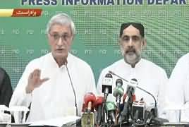 Jahangir Tareen And Sahibzada Mehboob Sultan's Press Conference - 2nd July 2019